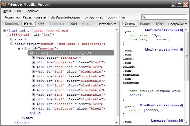 http://style-thing.my1.ru/screen.JPG
